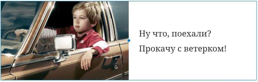 Самозанятый водитель в Яндекс.Такси: гайд для начинающих