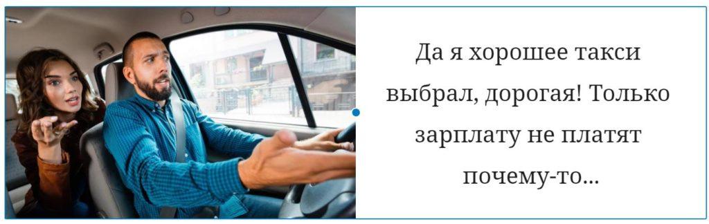 Самозанятые водители: где работают и сколько получают