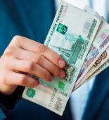 Как самозанятому принимать оплату наличными