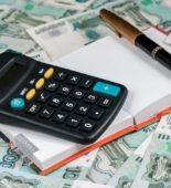 Налоговый вычет для самозанятых