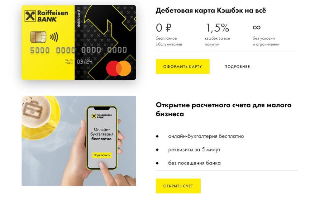 ТОП-7 банков для самозанятых: лучшие предложения на рынке